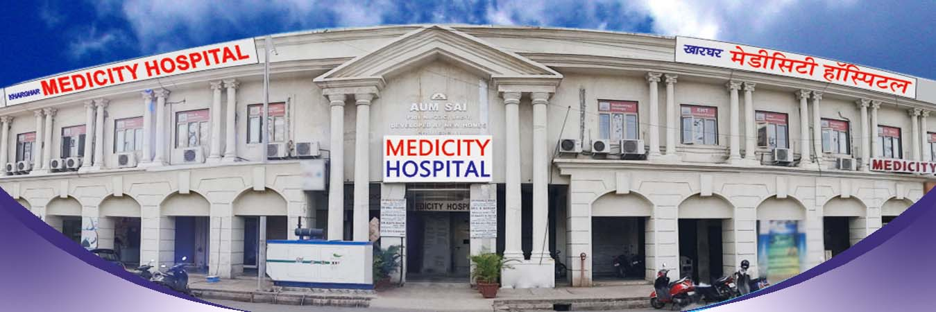 51 bedded multispecialty medicity hospital in kharghar, navi mumbai.